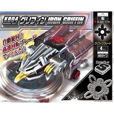 TAKARA-TOMY-騎刃王-KB04-銀獅鷲-左旋均衡型