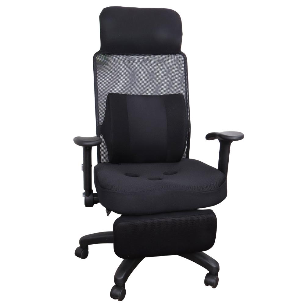 邏爵家具 LOGIS私藏超高背雙專利高網背辦公椅/電腦椅/主管椅