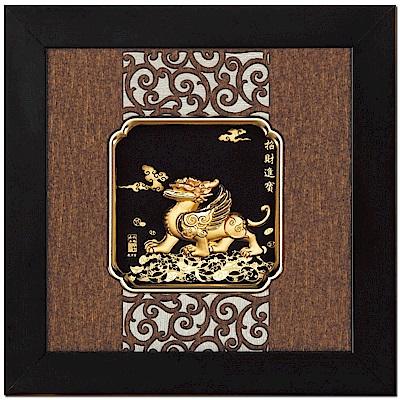 My Gifts-立體金箔畫-招財進寶-貔貅(框畫系列24.5x24.5cm)