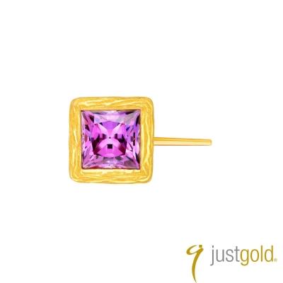 鎮金店Just Gold 螢火系列黃金單耳耳環-紫色