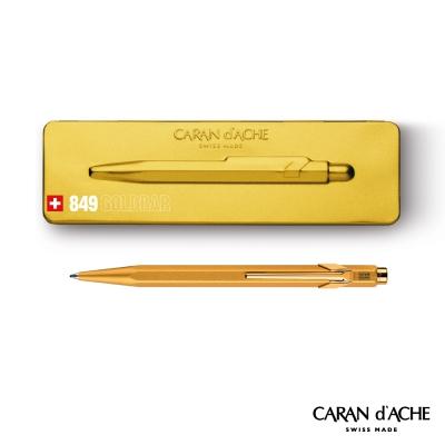 CARAN dACHE 卡達 - Office│line 849系列 999鍍金 原子筆