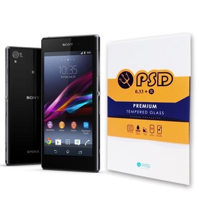 PSD Sony Z1 9H疏油疏水抗刮玻璃保護貼