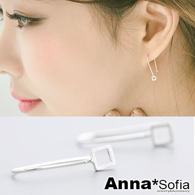 AnnaSofia 幾何線條U勾 925銀針耳針耳環(小方銀系)