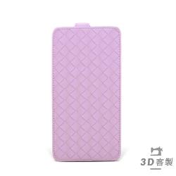iphone i7 Plus / i8 Plus 5.5吋 硬殼式下蓋編織 客製化皮套