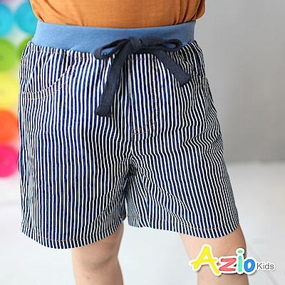 Azio Kids 短褲 藍白直紋口袋鬆緊短褲(藍)