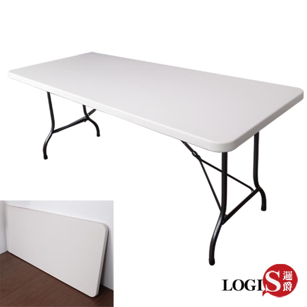 邏爵LOGIS-摺疊萬用桌/餐桌/折疊桌/折合桌(長183寬76高74)