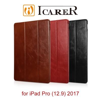 ICARER 復古系列 iPad Pro 12.9(2017)三折站立手工真皮皮套
