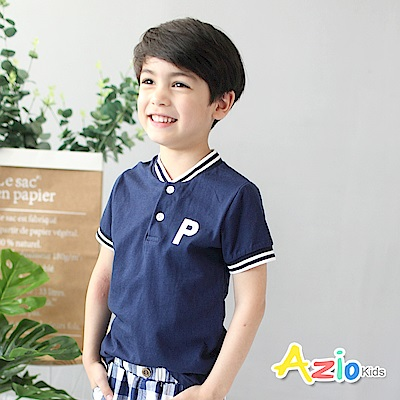 Azio Kids 童裝-上衣 字母P雙釦條紋領袖T恤(深藍)