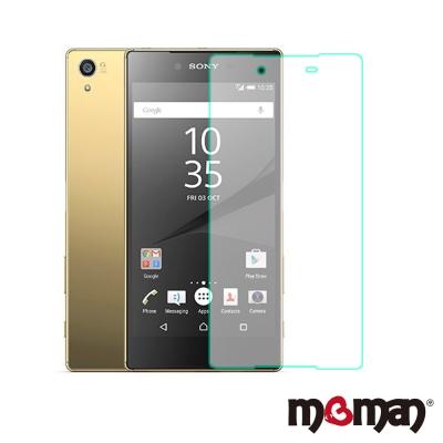 Mgman Sony Z5 Premium 0.3mm 9H玻璃保護貼