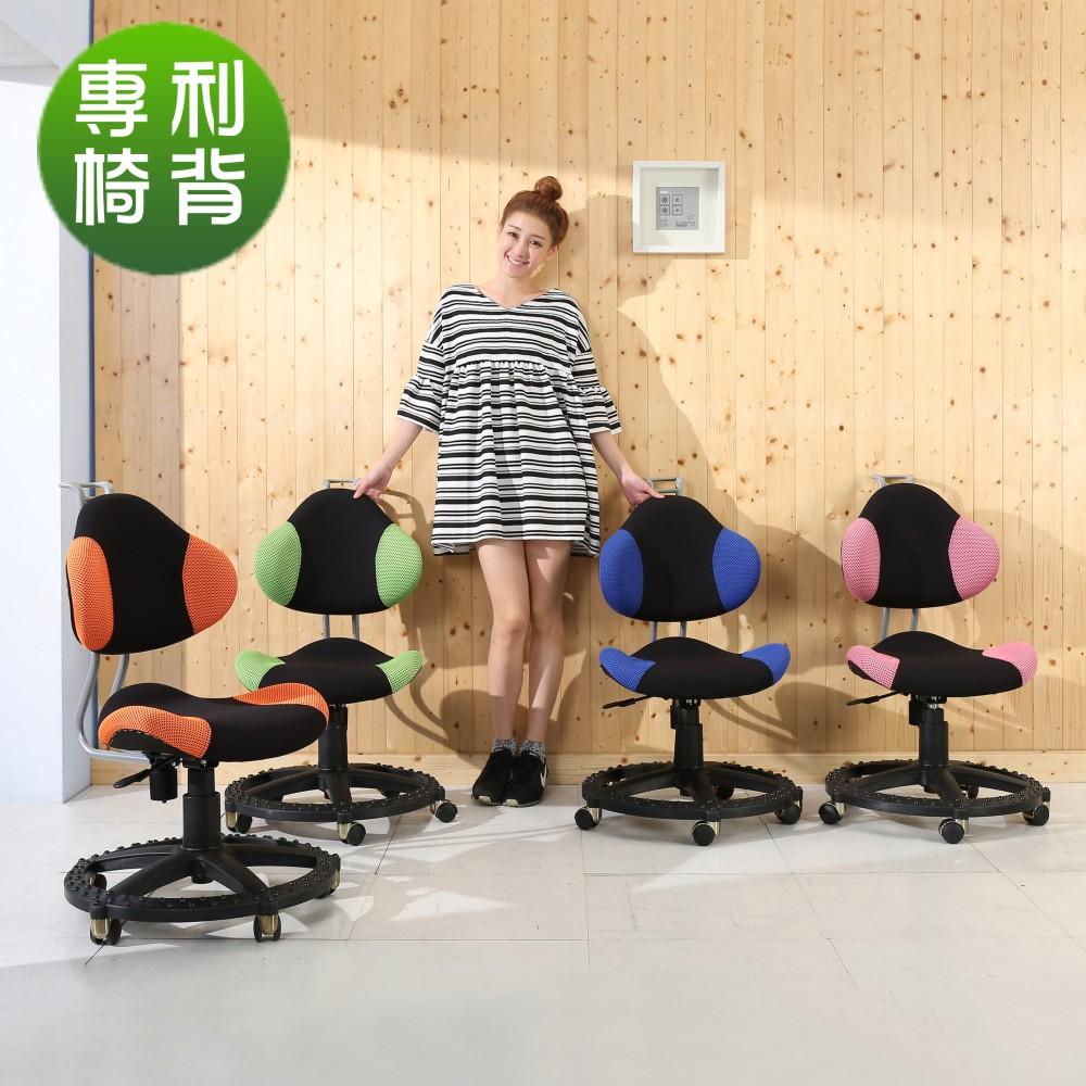 BuyJM多彩專利升降椅背附腳踏圈兒童椅/電腦椅55x55x96公分-免組