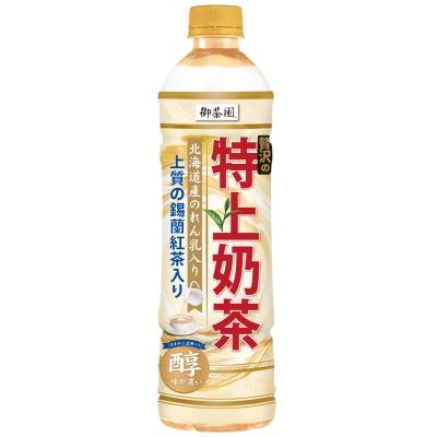 御茶園 特上奶茶(550mlx24入)