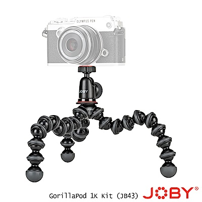JOBY 金剛爪1K 腳架組 GorillaPod 1K Kit (JB43)