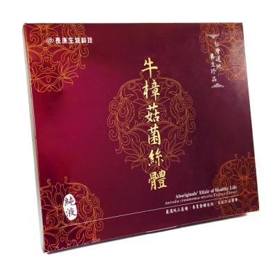 長庚生技 牛樟菇菌絲體純液_禮盒裝(12瓶入;20ml/瓶)