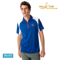 【hilltop山頂鳥】男款ZIsofit吸濕排汗彈性POLO衫S14ME4深寶藍