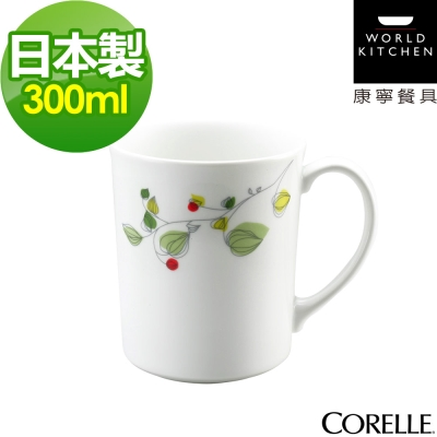 CORELLE康寧 綠野微風300ml馬克杯