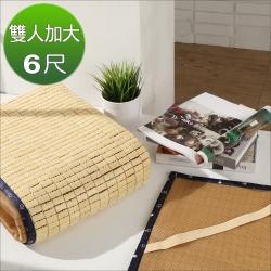 《BuyJM》日式專利3D立體透氣網雙人加大6尺麻將涼蓆/附鬆緊帶