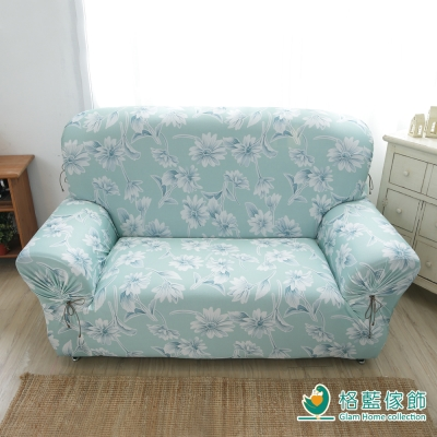 格藍傢飾 清靜雅菊彈性沙發套1人座