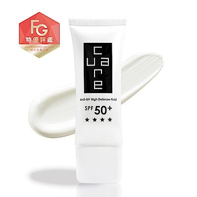 CureCare安炫曜 清爽高效防曬乳 SPF50+ / 40g
