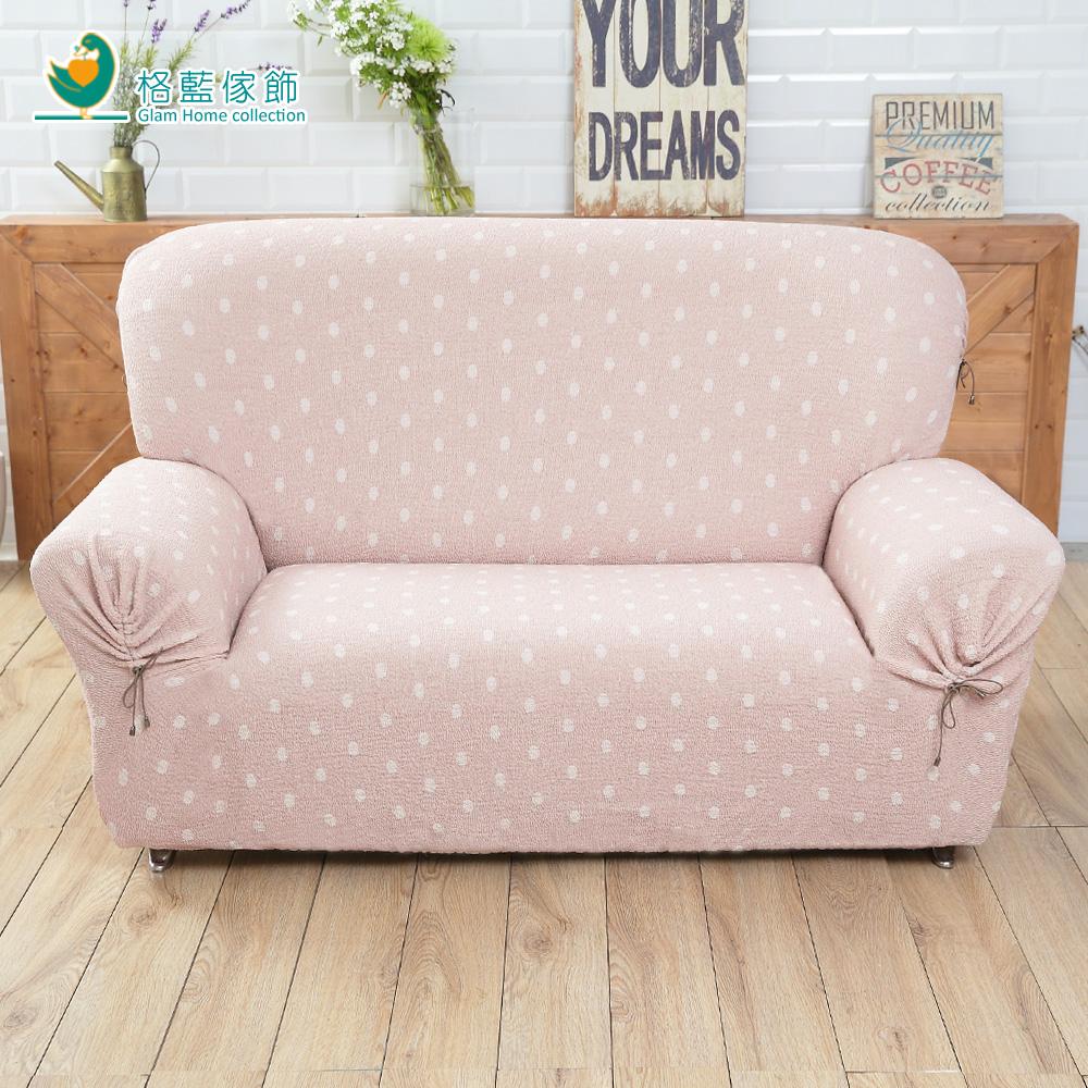 格藍傢飾 歐利彈性沙發套3人座-粉紅點點