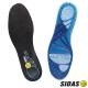 SIDAS Gel 動態緩震凝膠 薄型軟Q鞋墊 - 休閒鞋、帆布鞋適用 product thumbnail 2