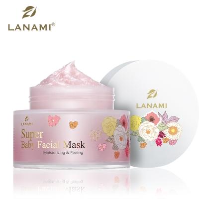 LANAMI 糖瓷溫感煥膚膜 55ml