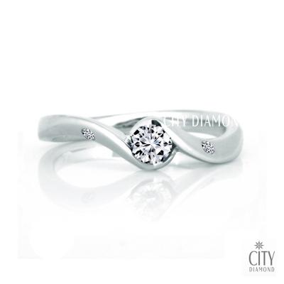 City Diamond『巴黎戀人』15分鑽戒