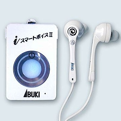 (樂齡網)IBUKI音聲擴聽器 - i Smart Voice