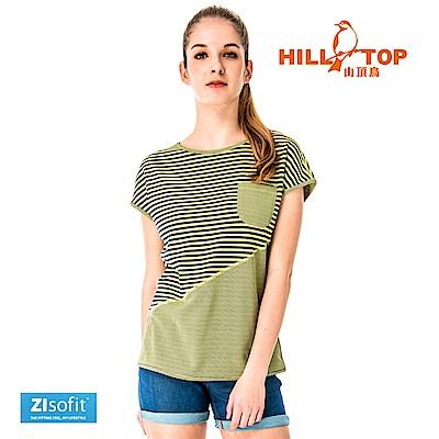 【hilltop山頂鳥】女款吸濕排汗抗UV上衣S04FH0-黃綠條