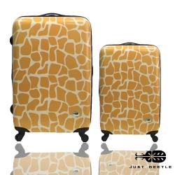 Just Beetle動物樂園系列之長頸鹿紋28吋+20吋輕硬殼旅行箱/行李箱-黃金色
