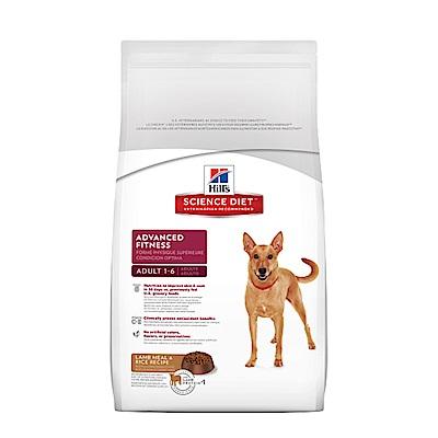 【希爾思Hills】成犬優質健康-羊肉與米配方15kg