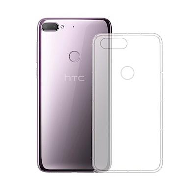 PKG HTC Desire12 Plus 超透360空壓氣墊手機殼套