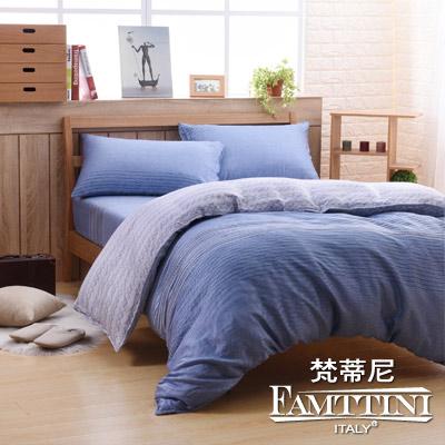 梵蒂尼Famttini-威爾斯頓 特大頂級純正天絲萊賽爾兩用被床包組