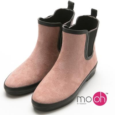 mo.oh 愛雨天-絨面鬆緊帶輕量化防水短筒雨鞋-粉