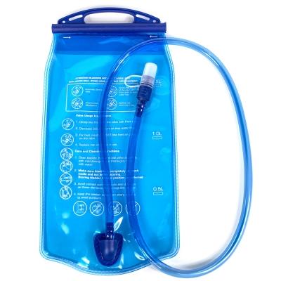 aaronation-1.5L水袋登山自行車戶外運動水袋VV-WATER1.5