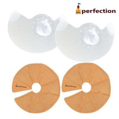 韓國perefection 矽膠乳頭保護器+乳房專用冷熱敷墊(一對)