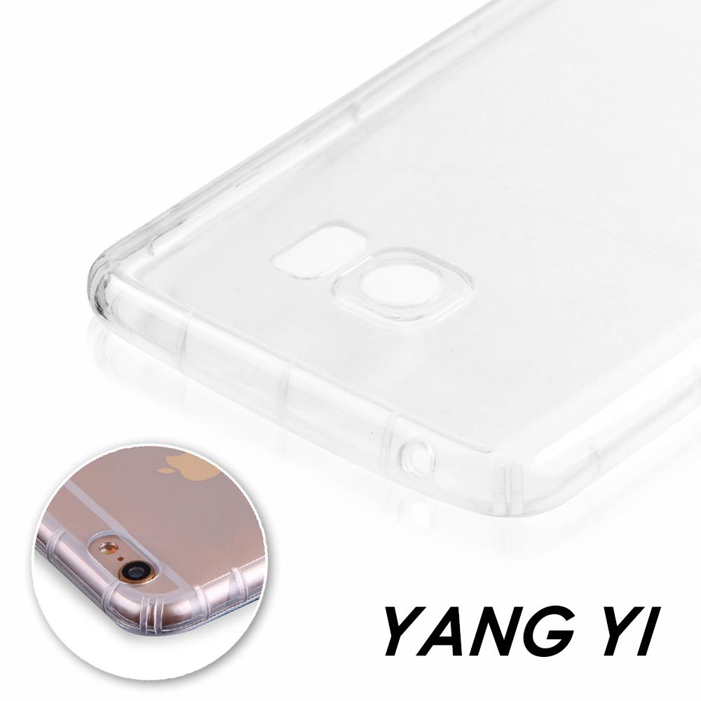 揚邑 Samsung Galaxy J7 Prime 氣囊式防撞耐磨不黏機清透空壓殼