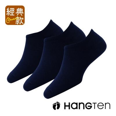 HANG TEN  經典款 隱形襪 6雙入組(HT-29)_6色可選