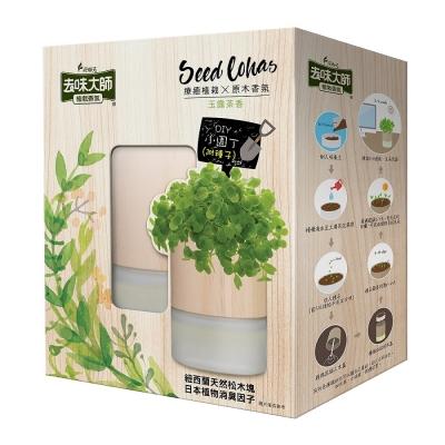 去味大師-植栽香氛-玉露茶香100ml