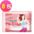 康乃馨 律動美人護墊 微香 38片X8包/箱