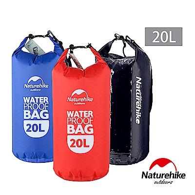 任- Naturehike輕量可透視密封防水袋20L 藍色