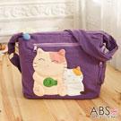ABS貝斯貓 - 微笑大貓小貓可愛拼布 斜側背包88-189 - 薰紫