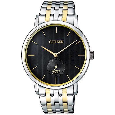 CITIZEN星辰 紳士風範小秒針石英男錶(BE9174-55E)-黑/39mm