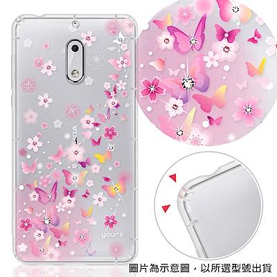 YOURS Nokia 全系列 彩鑽防摔手機殼-夢蝶