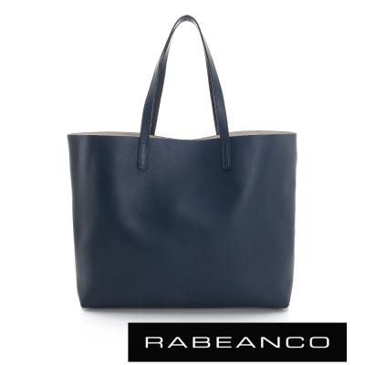 RABEANCO 迷時尚系列牛皮撞色素面肩背包 - 深藍