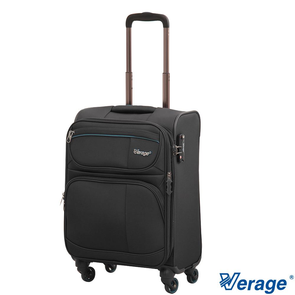 Verage維麗杰19吋輕量典藏系列旅行箱黑