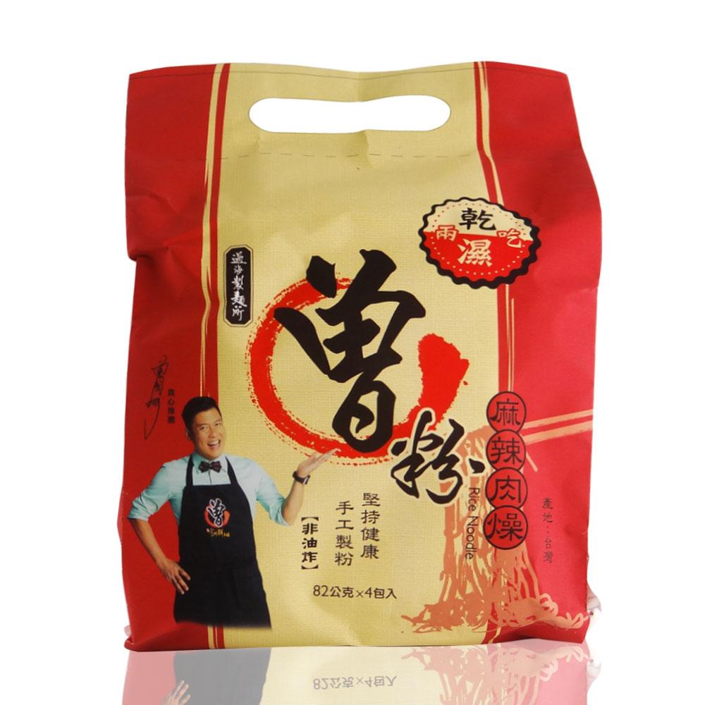 過海製麵所 曾粉-麻辣肉燥(4包/袋)