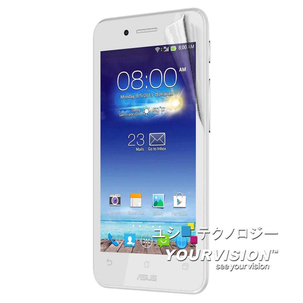 Yourvision ASUS PadFone mini 4.3手機亮面螢幕貼二入