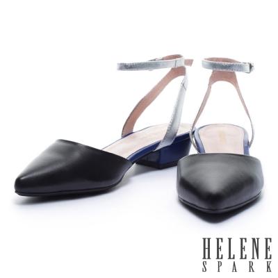 跟鞋 MELROSE 簡約時尚拼色羊皮尖頭低跟鞋-黑