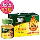白蘭氏 旭沛人蔘蜆精15入提把式禮盒×2盒 (60ml,共30瓶)
