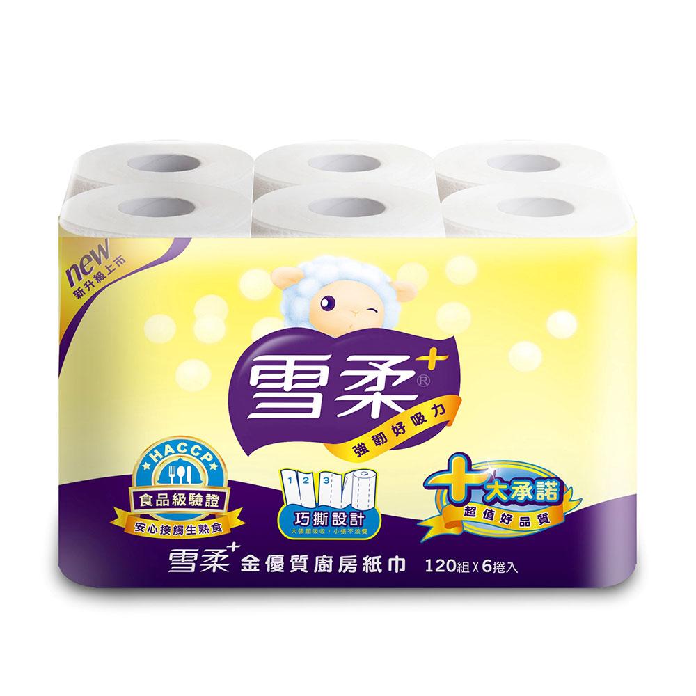 雪柔 金優質廚房紙巾 120組X6捲/串 - 巧撕設計
